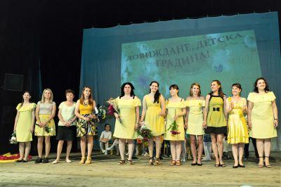 За нас - ЧДГ Чебурашка - град Варна