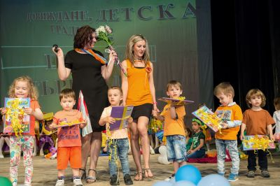 Випуск 2017 - ЧДГ Чебурашка - град Варна