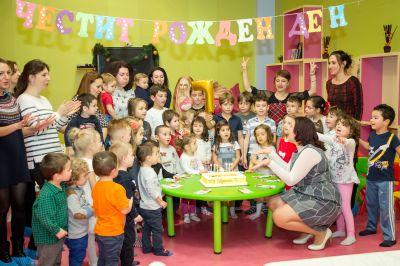 Честит 7-ми Рожден Ден - ЧДГ Чебурашка - град Варна