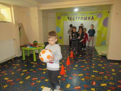 Безопасност на движението по пътищата - ЧДГ Чебурашка - град Варна