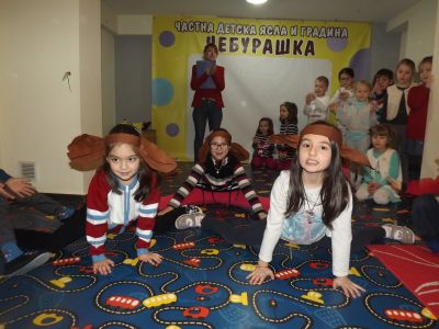 Забавление - ЧДГ Чебурашка - град Варна