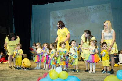 Празничен концерт на випуск 2019 г. - ЧДГ Чебурашка - град Варна